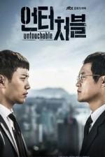 Untouchable: Season 1