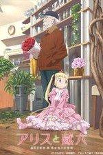 Alice & Zouroku: Season 1